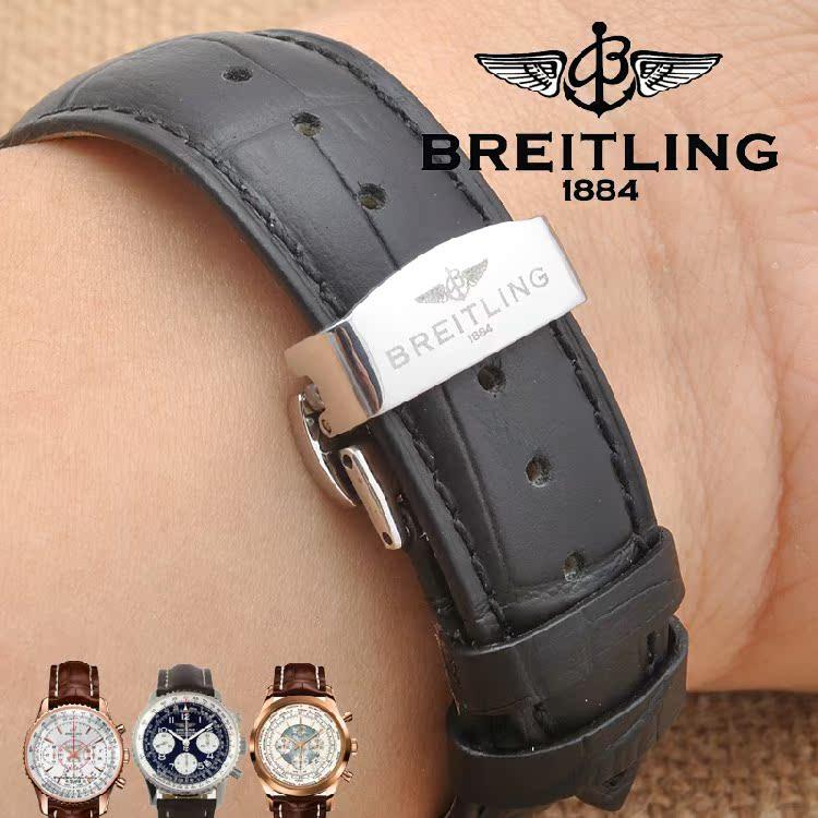 Часы OTHER BREITLING часы other aono 8mm