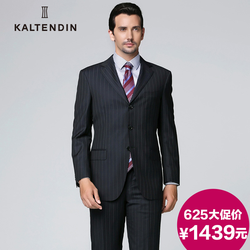 Деловой костюм KALTENDIN kawa11619ds