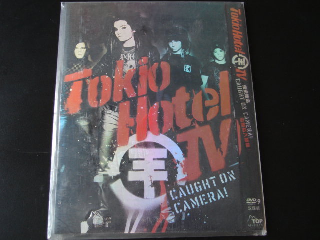 Музыка CD, DVD   Tokio Hotel -Tv Caught On Camera 2D9