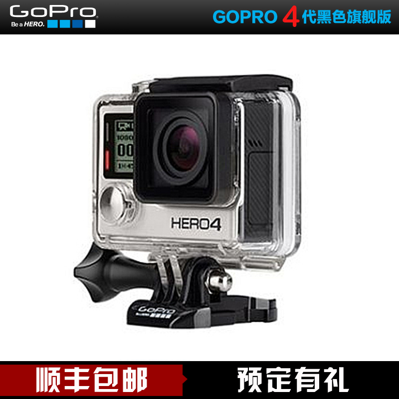 видеокамера OTHER  GoPro Hero 3+ видеокамера other gopro4 hero4 gopro silver black