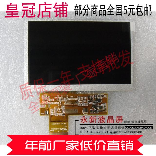 LCD, CRT аксессуары V8000HDS lcd crt аксессуары 100