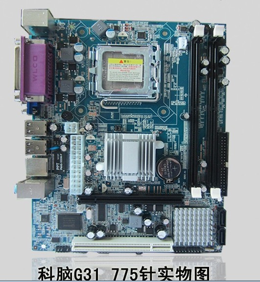 Материнская плата Intel  G31 DDR2/775 CPU 945 g31 775 ddr2 integrated board 945g 100% tested perfect quality
