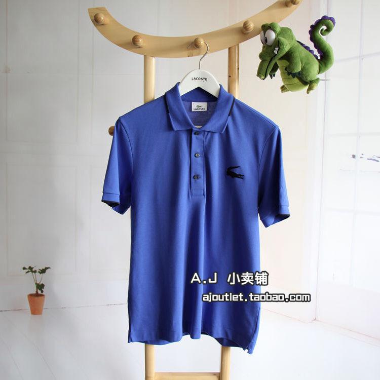 цена  Рубашка поло   Lacoste POLO PH9512  онлайн в 2017 году