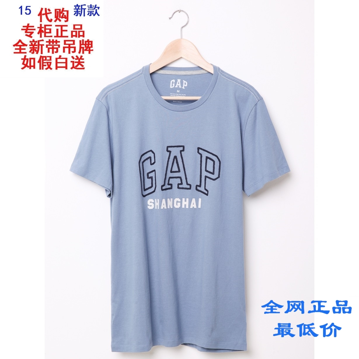 Футболка мужская GAP 000415934 415934 рубашка мужская gap 142643 349