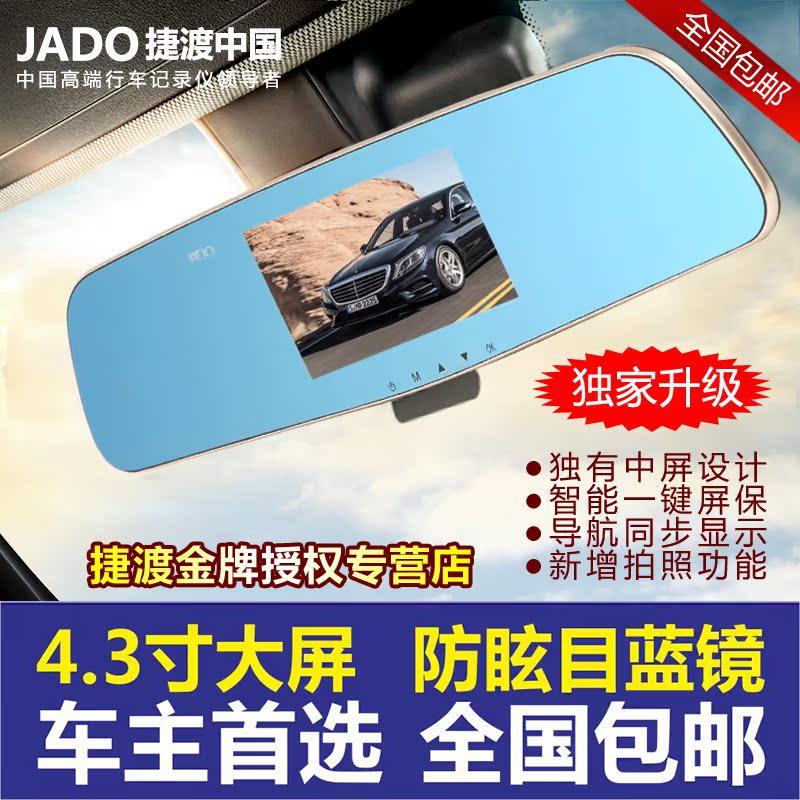 Видеорегистратор Jado  D620 1080P jado d680s автомобильный видеорегистратор