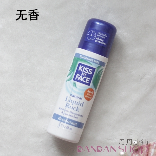 Kiss my face  88ml kiss my face spf30 4 25g