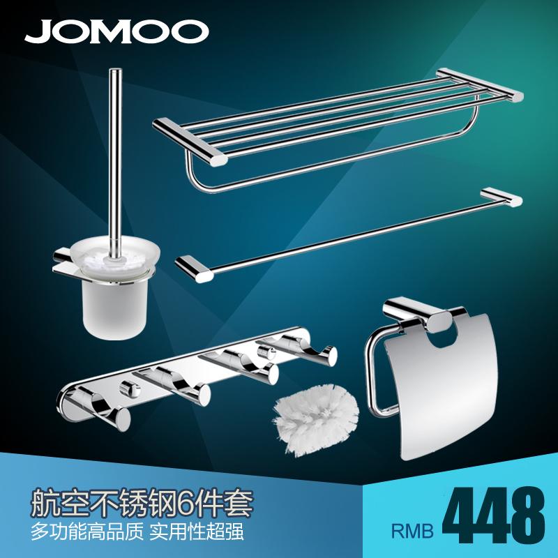Вешалка для полотенец JOMOO вешала nine animal husbandry jomoo