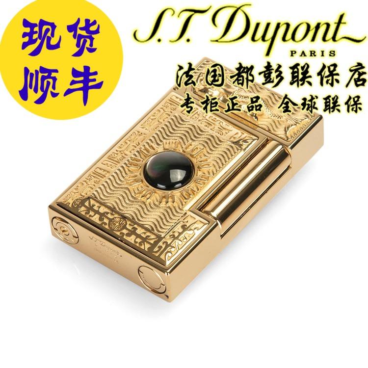 S.T.Dupont 016193 STDupont 16193