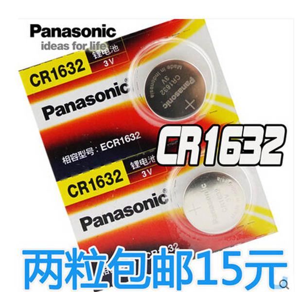 Замок противоугонный Panasonic 1632 CR1632 - фото 2