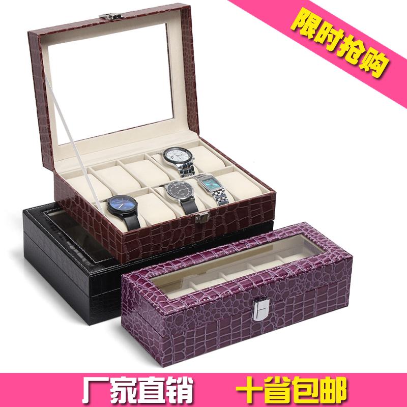 Шкатулка для украшений Почтовые коробки браслет ювелирные изделия коробки хранения поле бойфренд подарочные коробки оптовой премиум кожаный часы