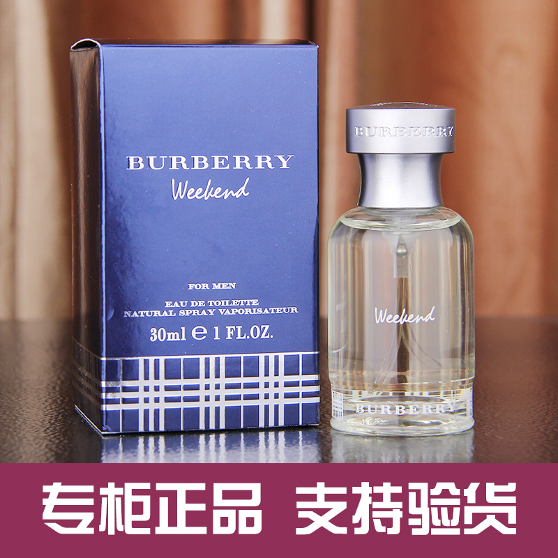Духи Burberry  30 50 100ML духи burberry burberryweekend edp 30 50 100ml