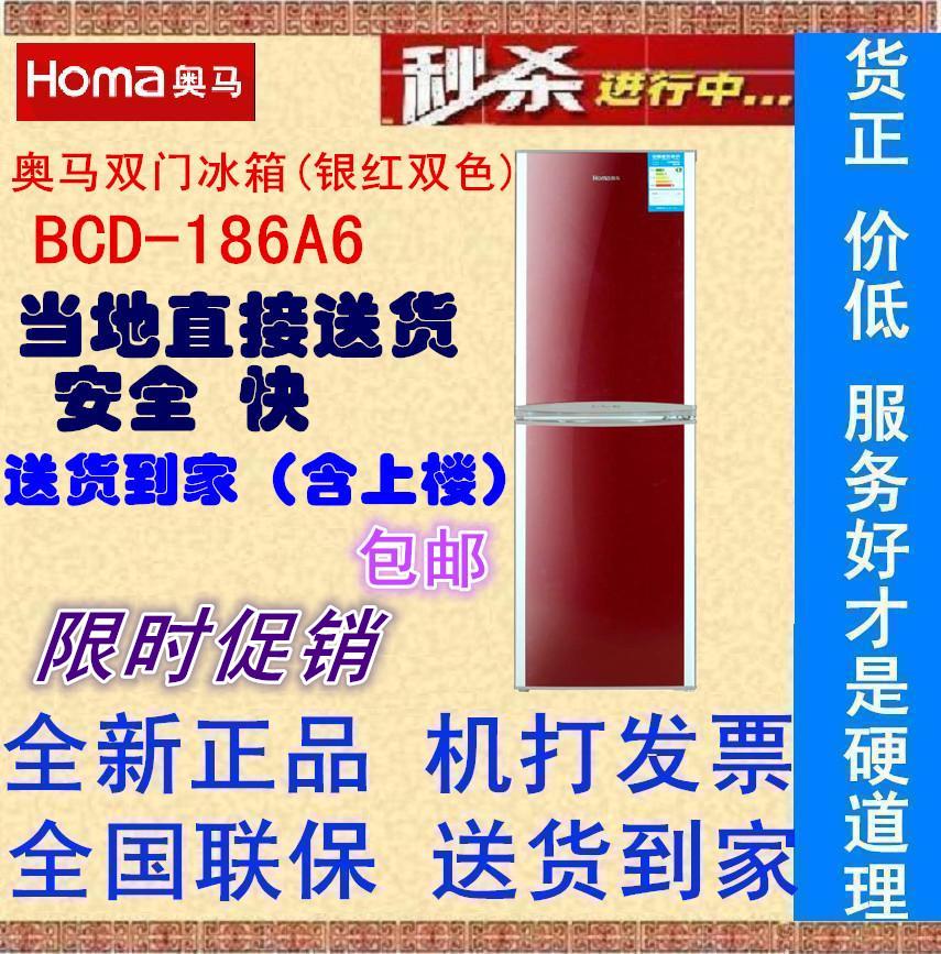 Холодильник   Homa/BCD-186A6 )186 холодильник bcd 102d