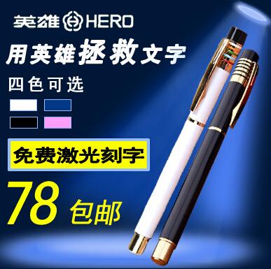 Ручка перьевая HERO 905 22K hero