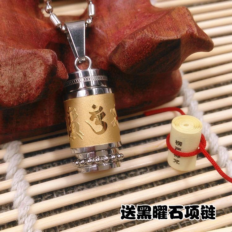 Подвеска Hong Kong Fu Hsuan mavala pearl mini colors 019 цвет 019 hong kong