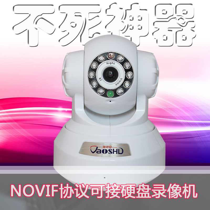 IP-камера Depending on the  720p Ip Camera Wifi ip камера news road wifi ip camera