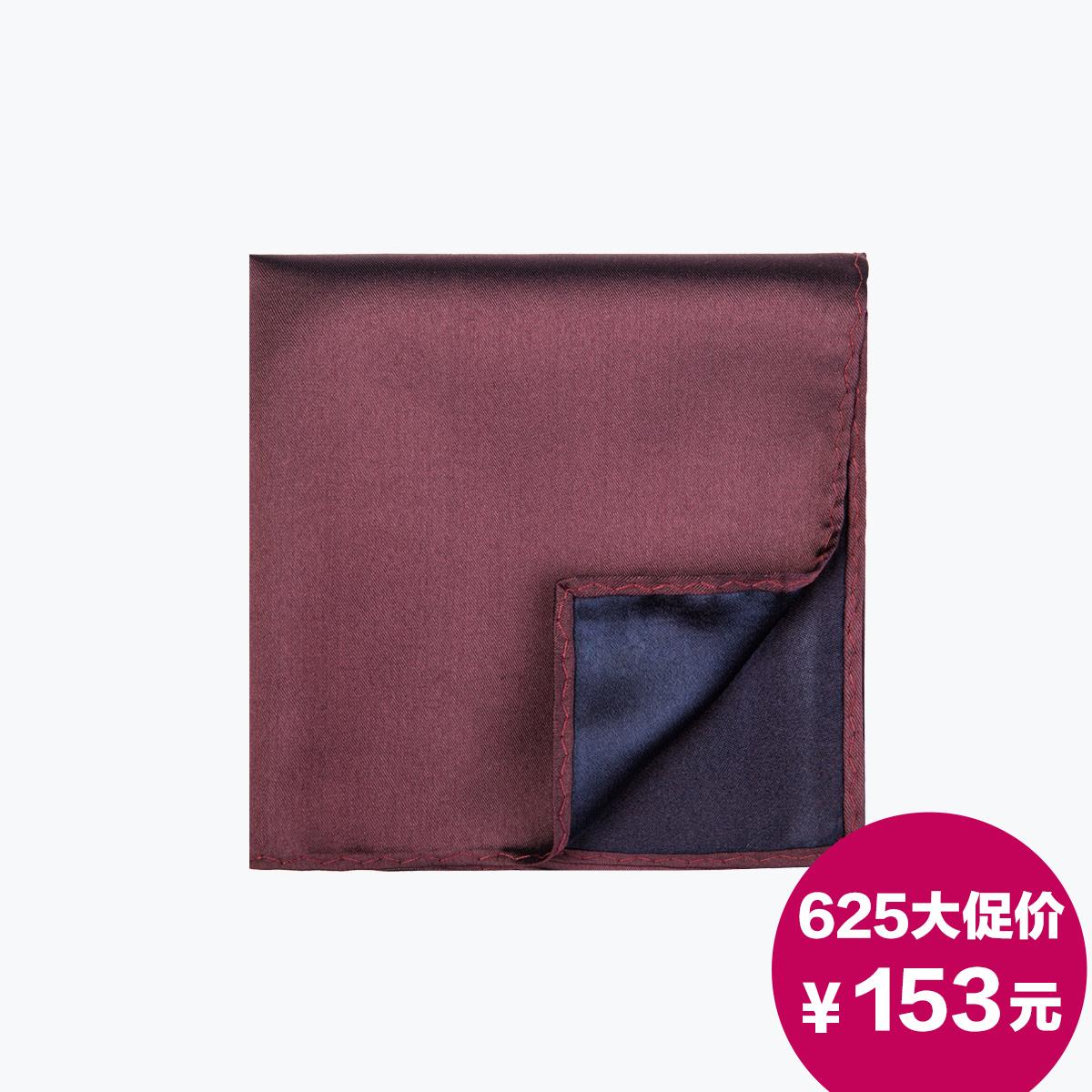 карманный платок By creations FJ/511/04 ByCreations Lite 100% three creations 200pcs 7x5cm