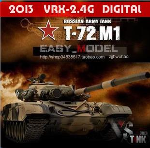Автомобиль на электро-, радиоуправлении Hong Kong VSTANK VsTank-VSP 2.4G T72M1 автомобиль на электро радиоуправлении hong kong vstank m4a3 vstank vsp 2015 2 4g