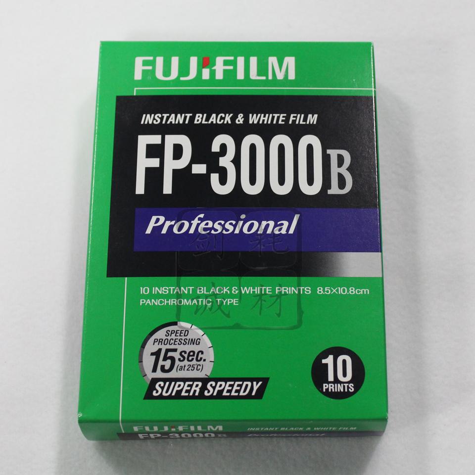 Фотопленка Fujifilm 3000B 2015 фотопленка oem 100