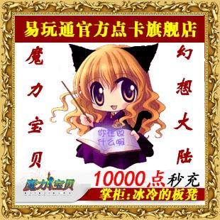 10000 100 10000 100