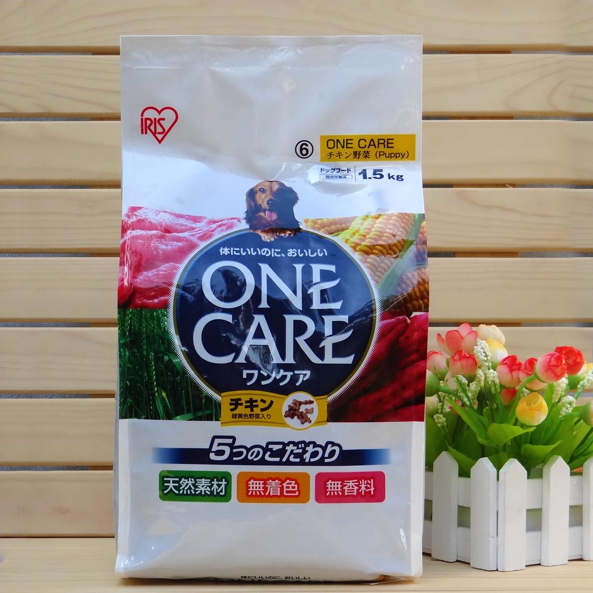 корм для собак IRIS OCP /80c Onecare 1.5kg (22  цена и фото