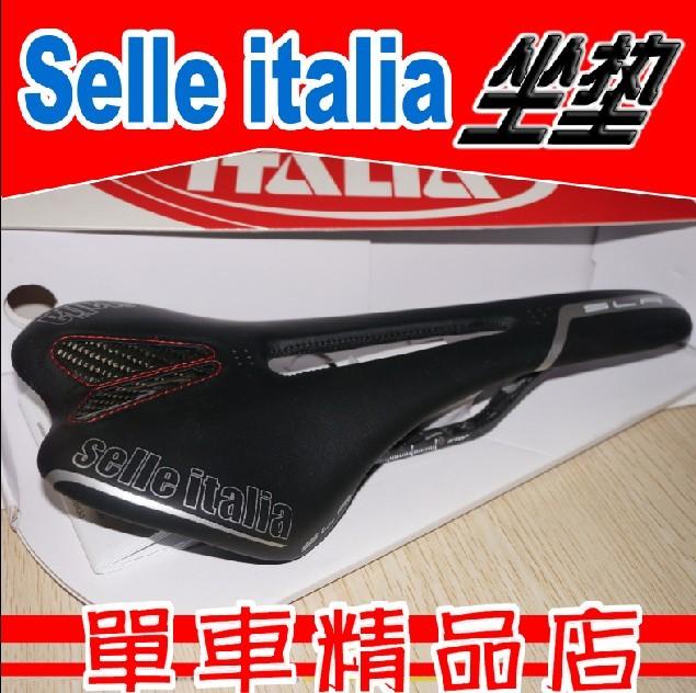 велоседло Selle Italia Slr Carbonio Flow 2015 120g