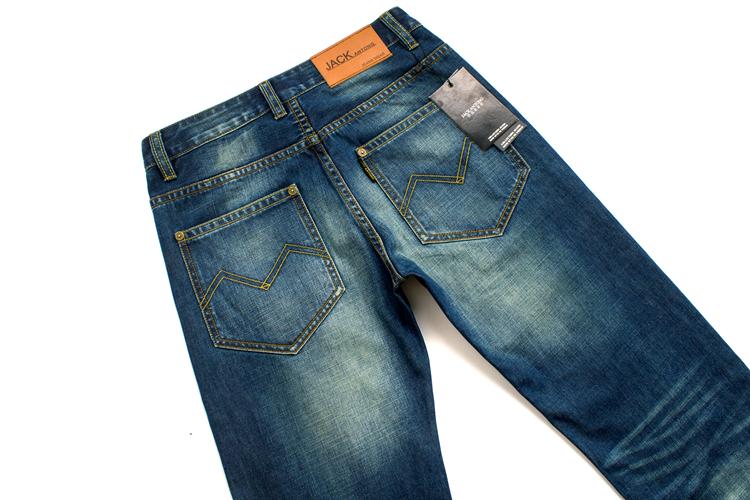 Интернет магазин мужских джинсов украина