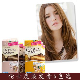 Краска для волос Lunshi degree/l LUCIDO-L l