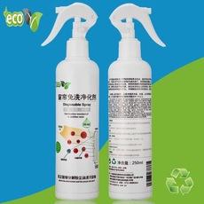 Средство для чистки ткани Eco Yi
