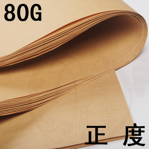 Крафтбумага Wen Peng paper 80g 0.8*1.1 50 100pcs lot 80g colored copy paper a4 colored printing paper office paper origami paper