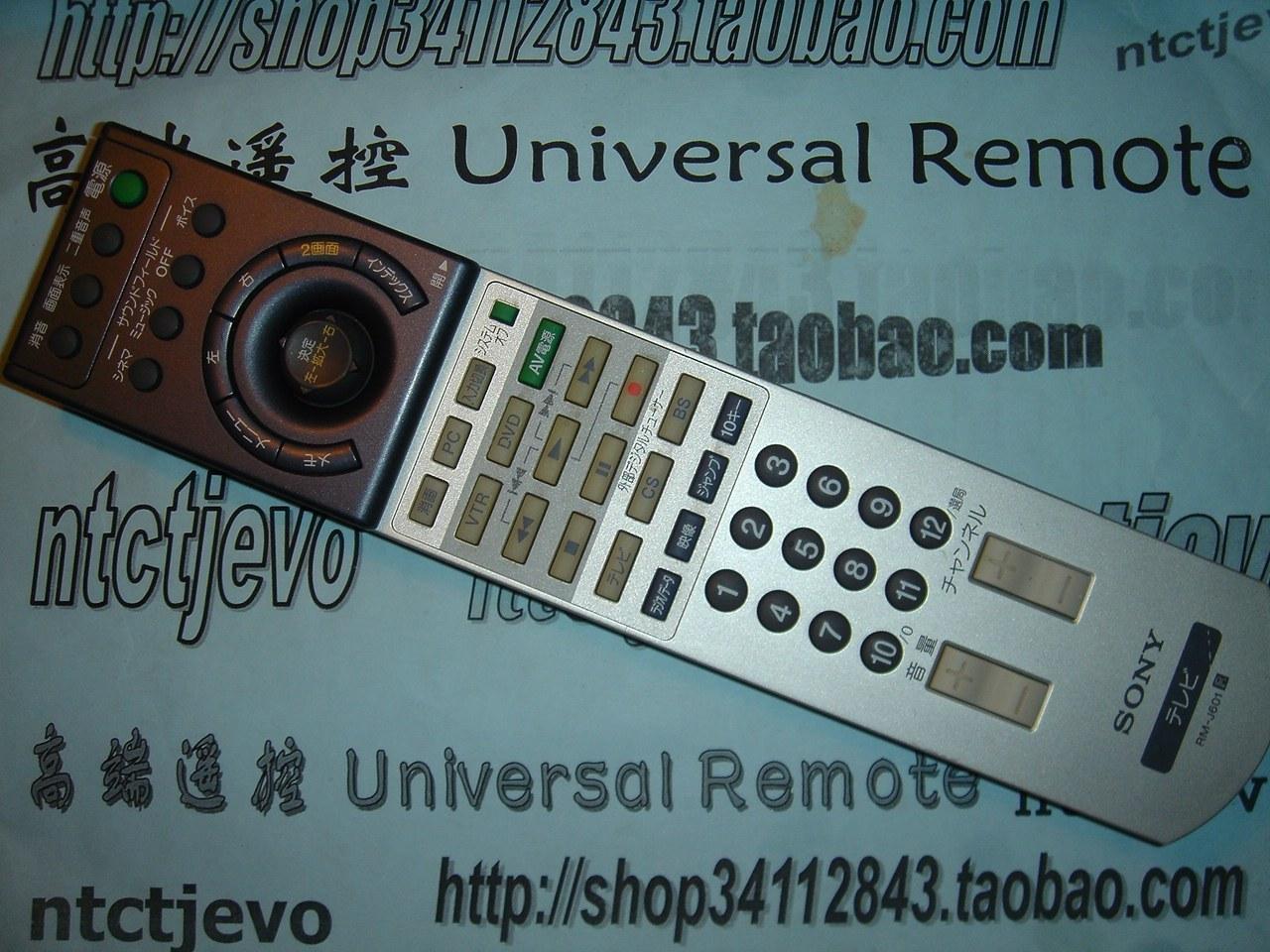 Универсальный пульт ДУ Sony RM-J601 HZ-42HS500 универсальный пульт ду sony rm 953