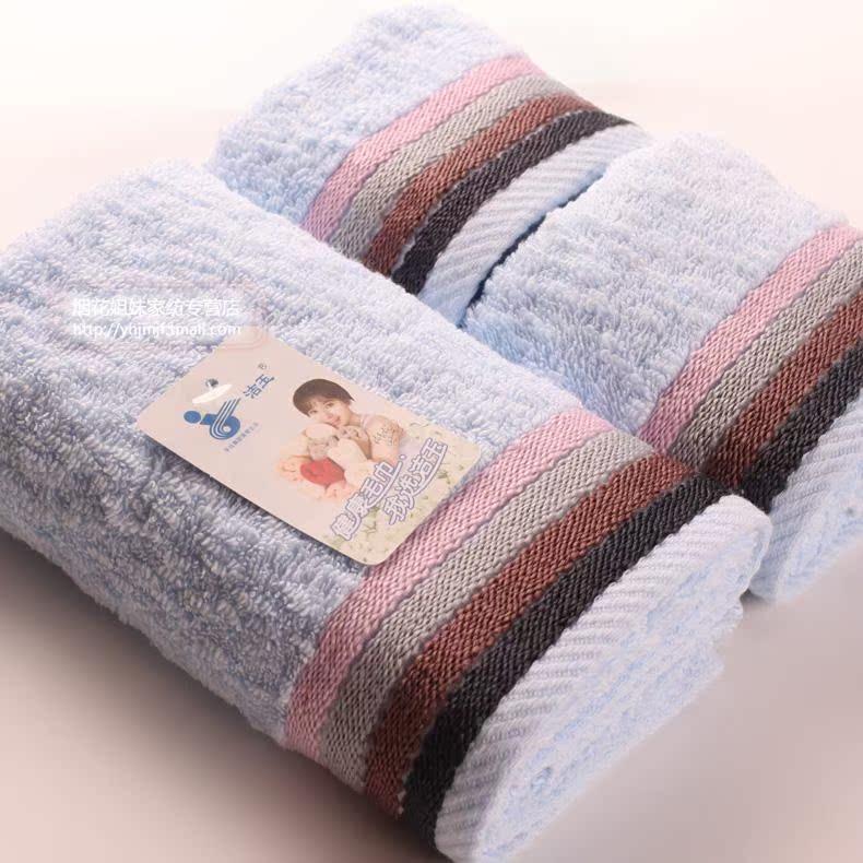 Комплект полотенец Jie Yu tj9059/4