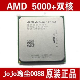 Процессор Amd 5000+ 2.6G AM2 940 CPU 5200+