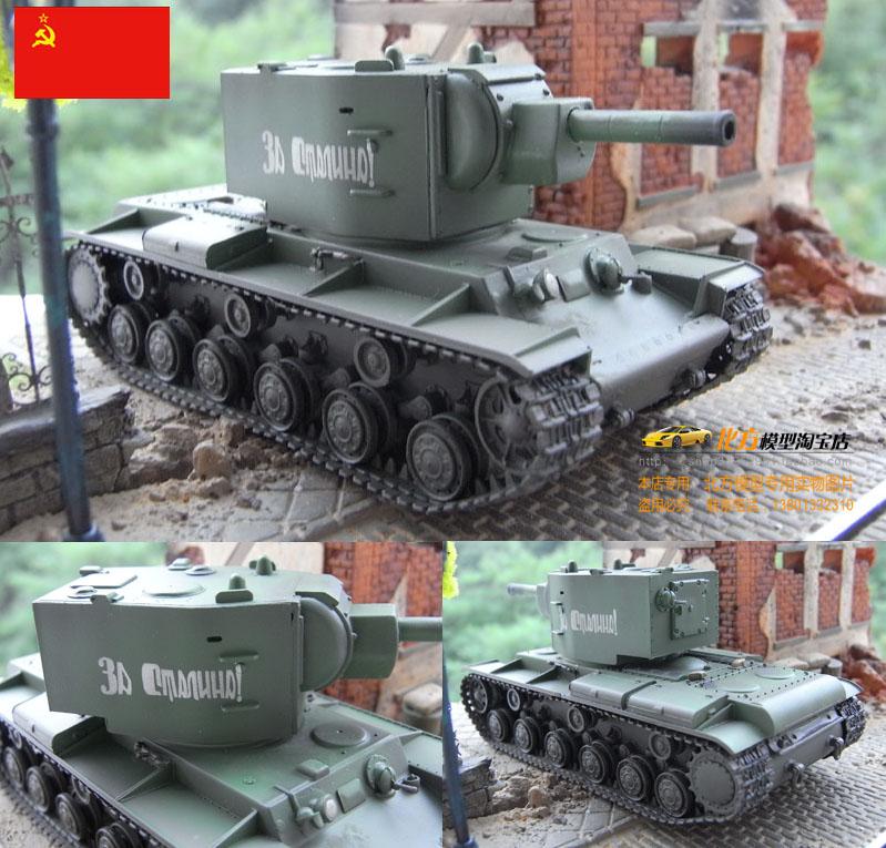 Модель военной техники 1:72 KV-2 梁漱溟文稿手迹选