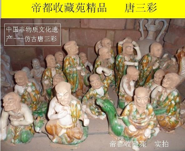 Глиняная утварь имитированная под старину