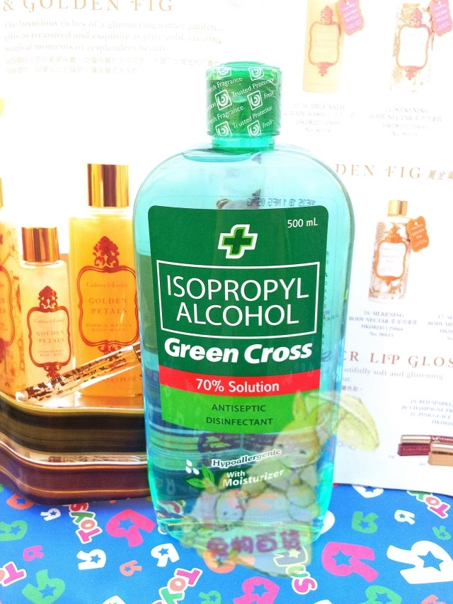 Green cross  Philippine Isopropyl Alcohol 70% Solution ce rohs chinese factory sp 320 48 ac dc 6 7a single output pfc function switching power supply