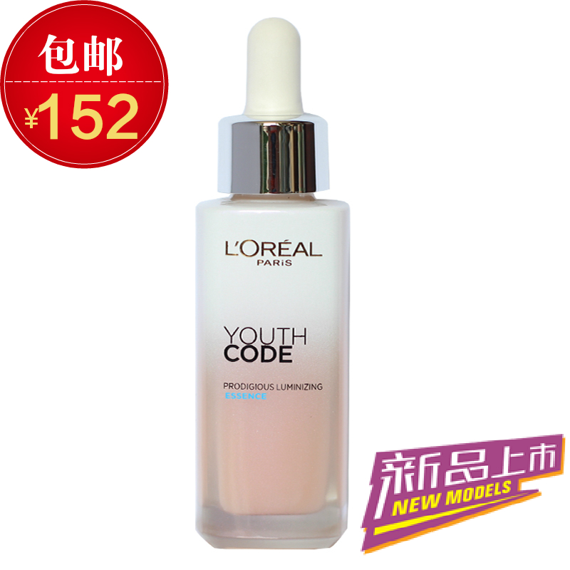 'Oreal of L' L'oreal 30ml oreal of l 3 5g