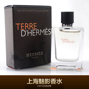 Духи HERMES  Parfums/5ml12.5ML недорого