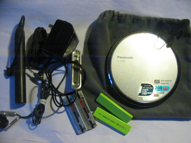 CD-плеер Panasonic SL-CT810