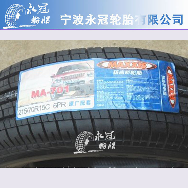 шины Maxxis  215/70R15 6PR MA-701 JMC serafin the metalworker s benchtop reference ma nual pr only