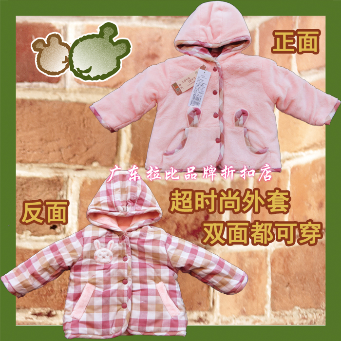 Labi baby lmdbn12401 labi baby lmdbn12401