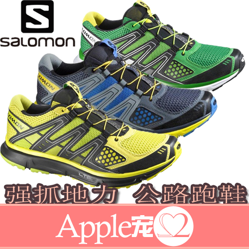 Salomon XR MISSION salomon salomon sa007ewdso11