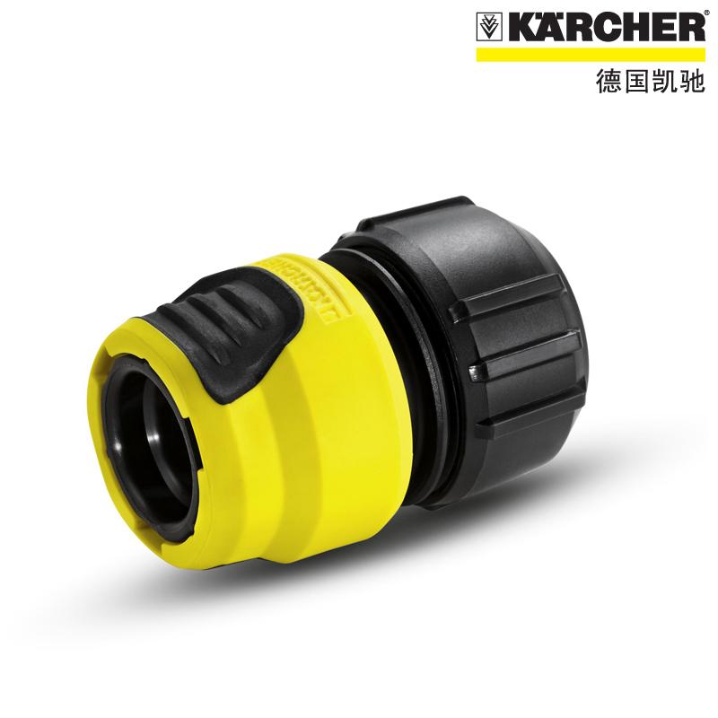 Оборудование для мойки Karcher