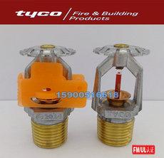 Спринклер United States Tyco 3mm TY3231