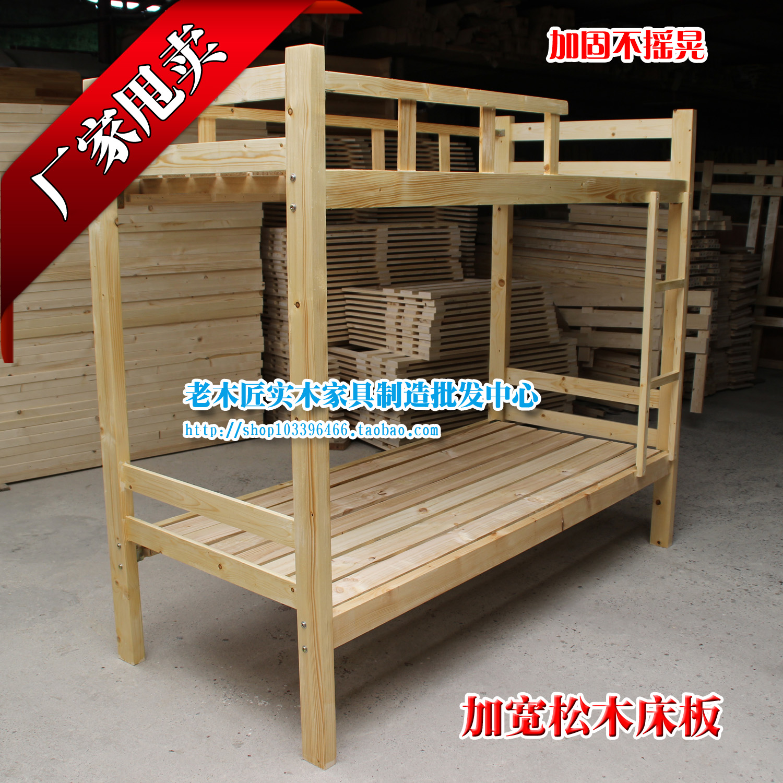 Двухъярусная детская кровать Old carpenter ремень carpenter carpenter mp002xm0m12r