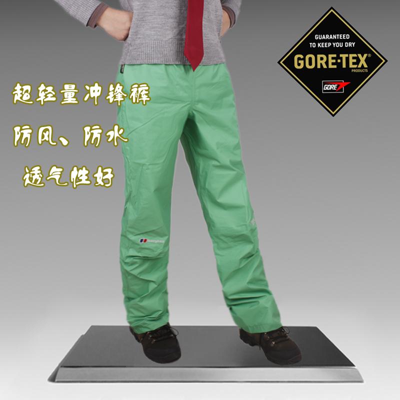Брюки Berghaus  GORE-TEX Paclite Shell 2.5 британский костюм desert dpm gore tex в интернет магазине