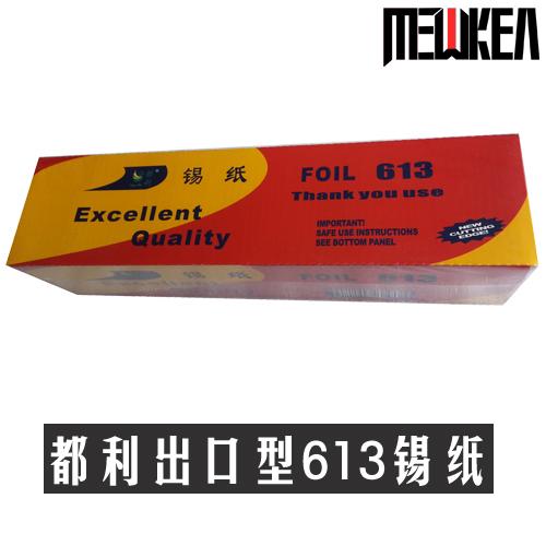 Фольга для запекания DOLI 613 130 silampos глубокая кастрюля атлантико 4 л 20 см 632125v56620 silampos
