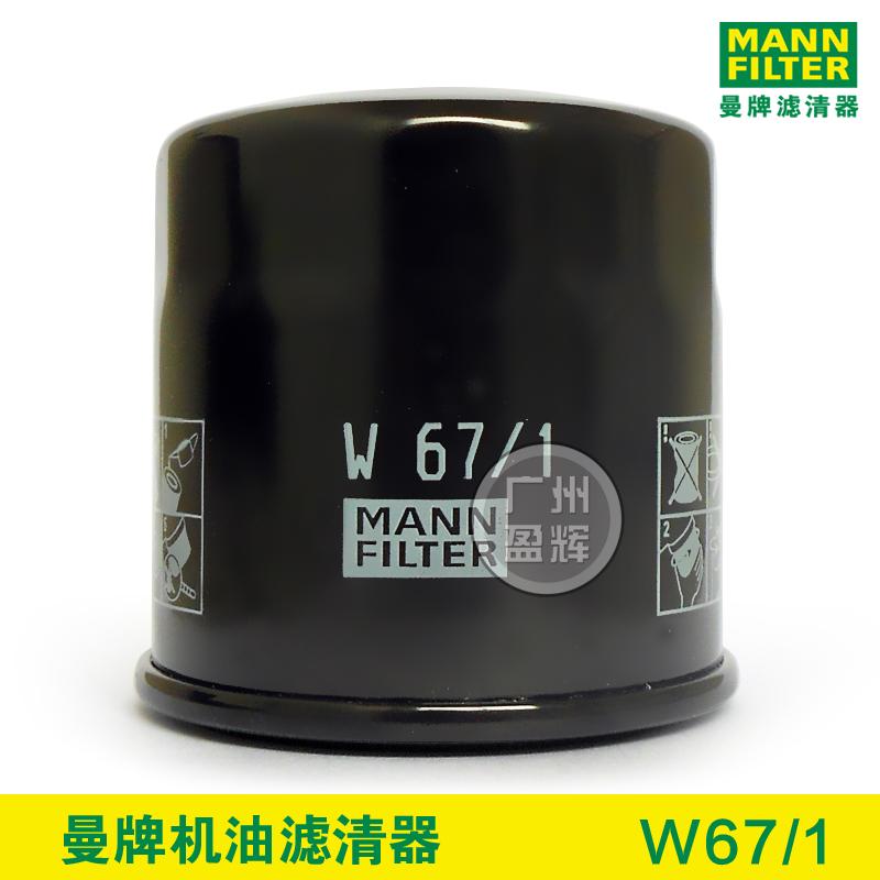 Масляный фильтр Mann filter MANN W67/1 09-11 1.3 1.5