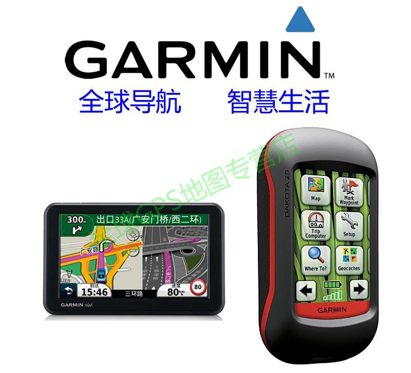 GPS навигатор Garmin GPS 2016.10 new arrival original ac 7106u 25 3 0mm 50m glue tape for pressure cable machine