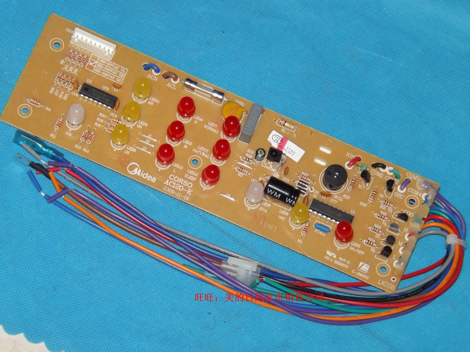 Комплектующие для кухонных электроприборов Midea AC120-K