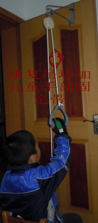 товары для здоровья Ruikang